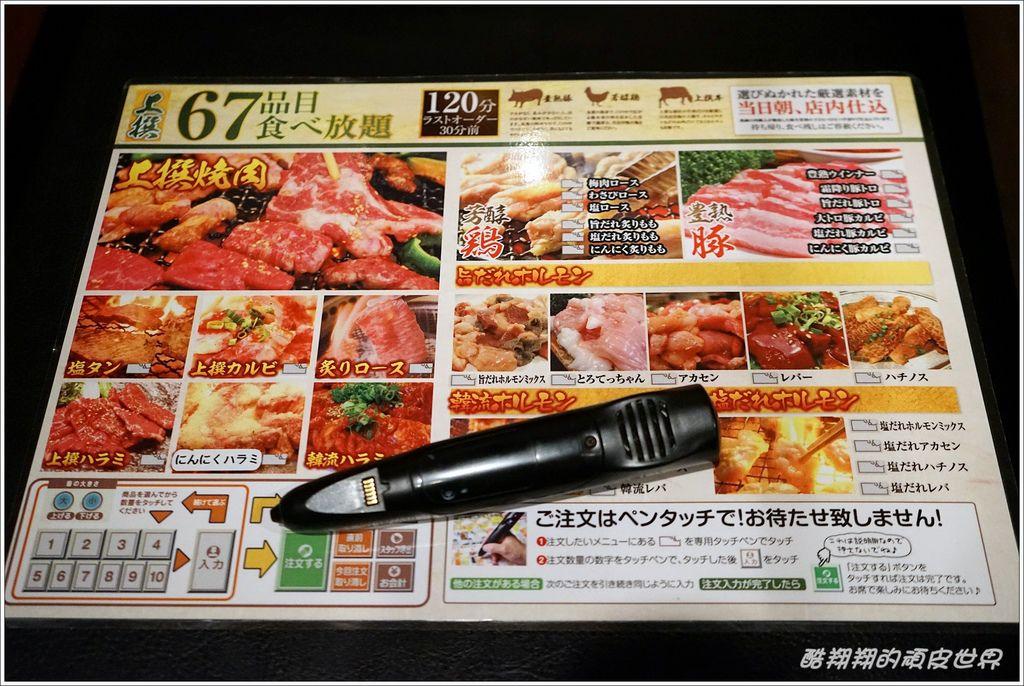 肉將軍-03.JPG