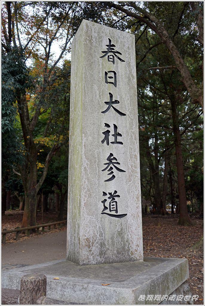 春日大社-02.JPG