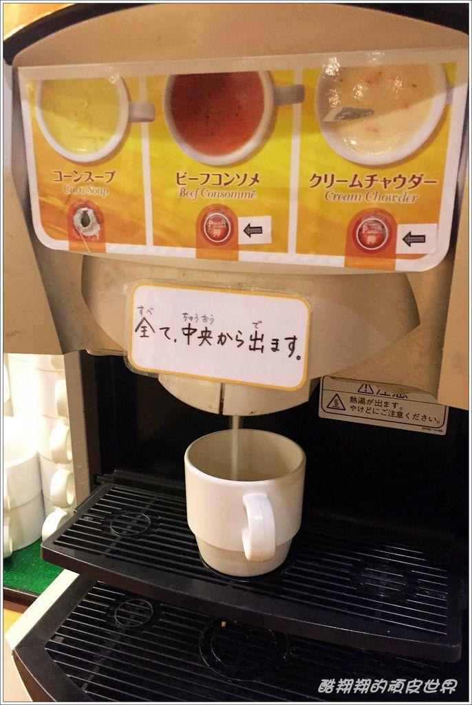 奈良健康-23.JPG