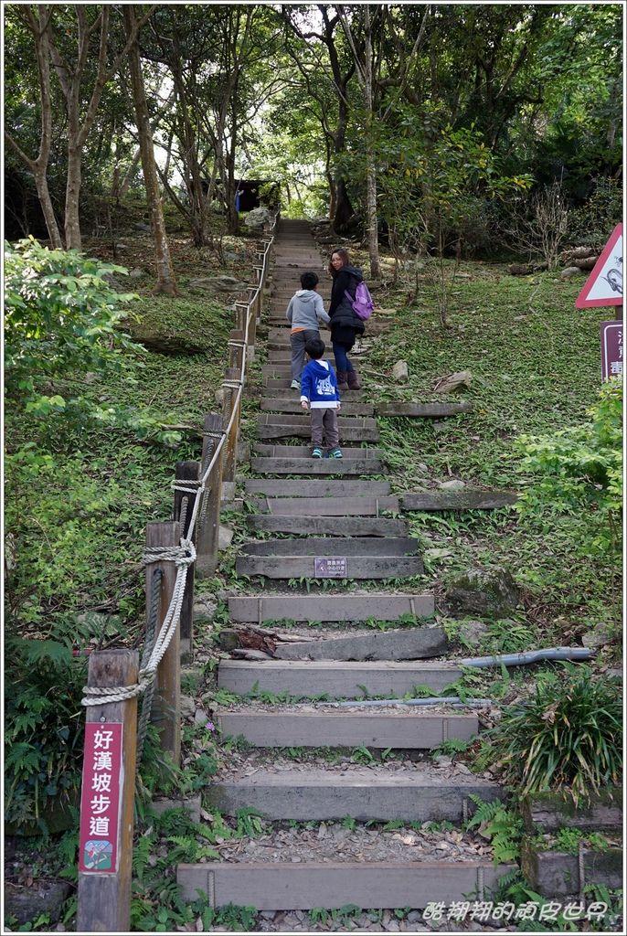 知本森林遊樂區-21.JPG
