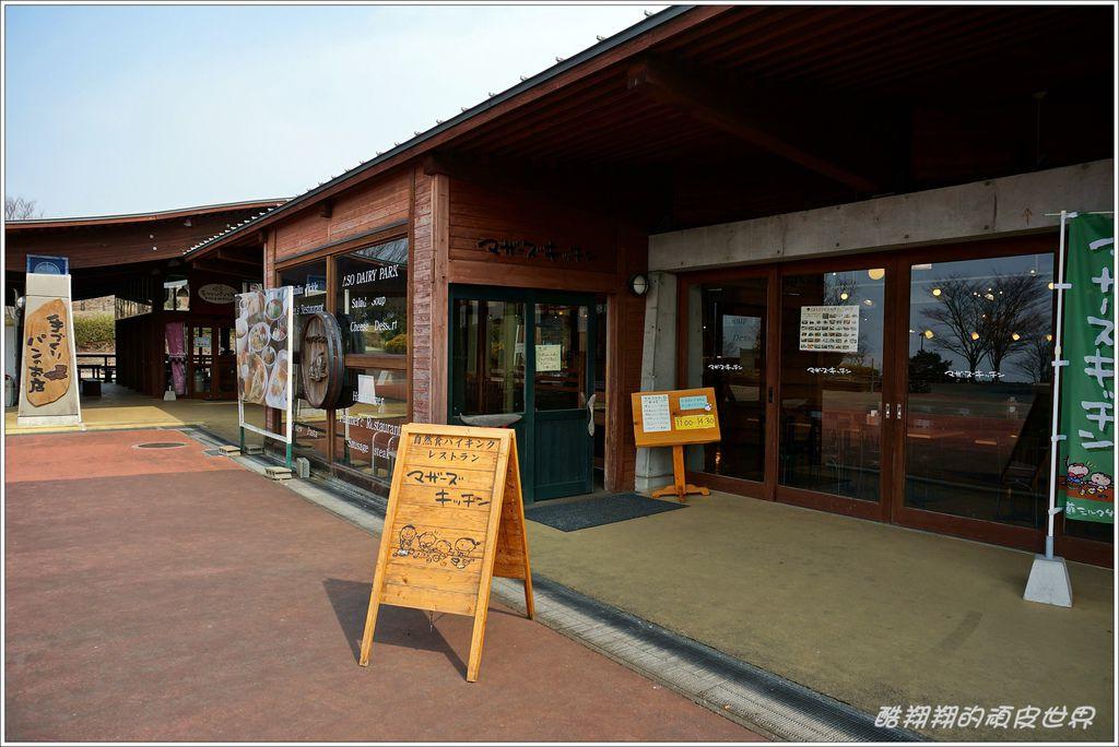 阿蘇牛奶牧場-04.JPG