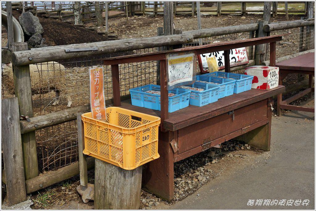 阿蘇牛奶牧場-08.JPG