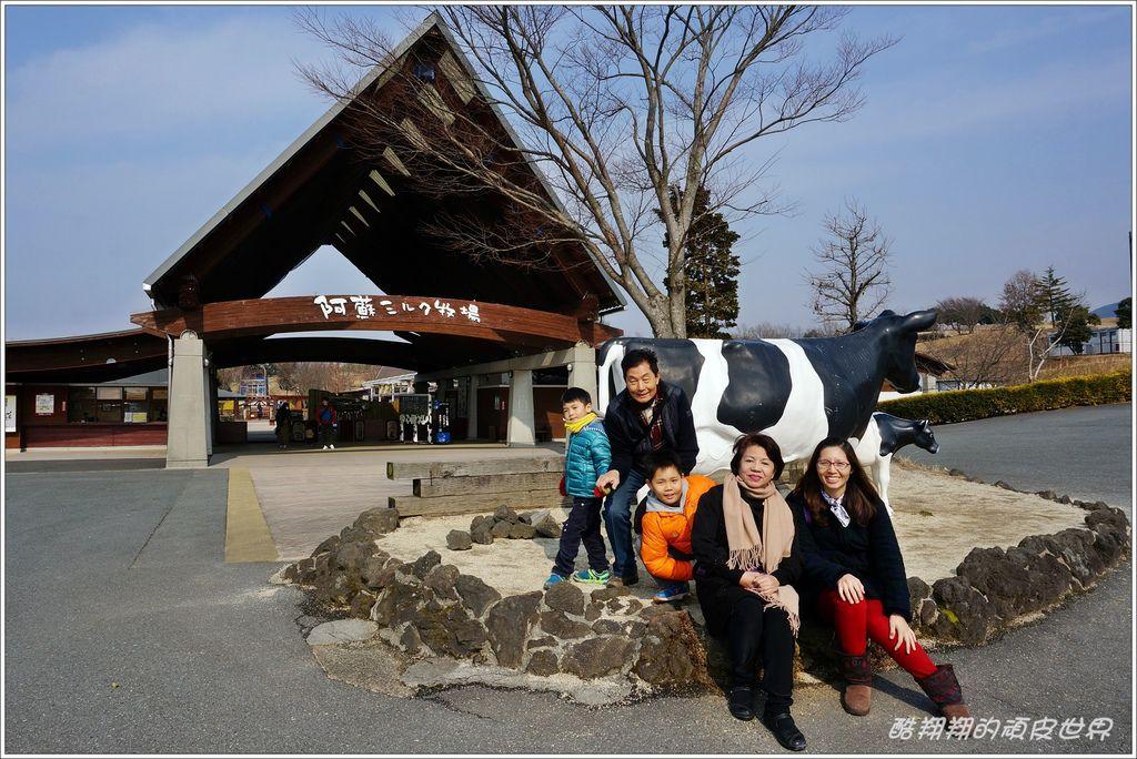 阿蘇牛奶牧場-20.JPG