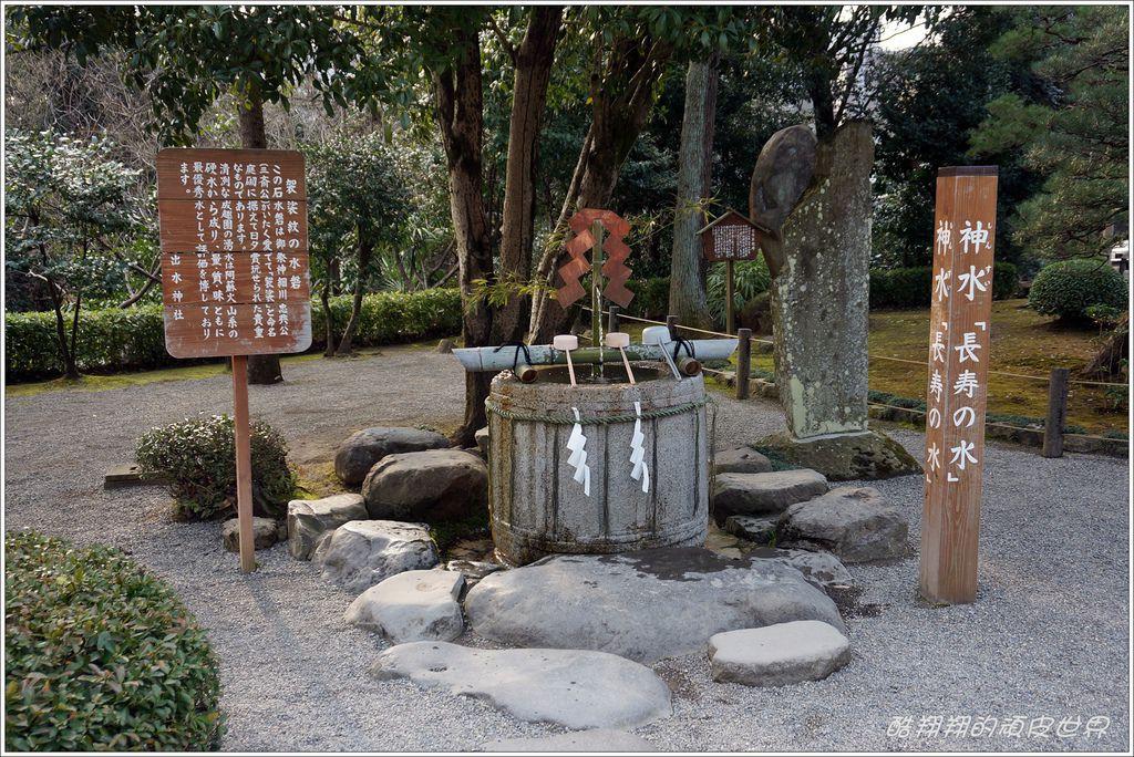 水前寺成趣園-14.JPG