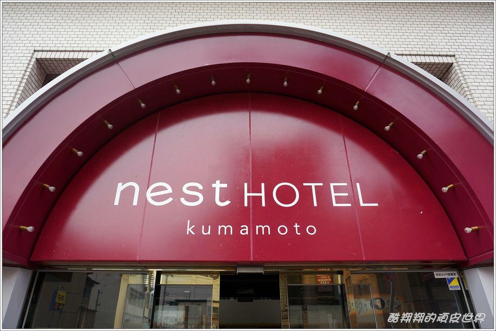 NestHotel-01.JPG