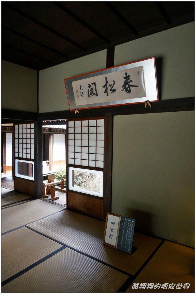 舊細川刑部邸-07.JPG