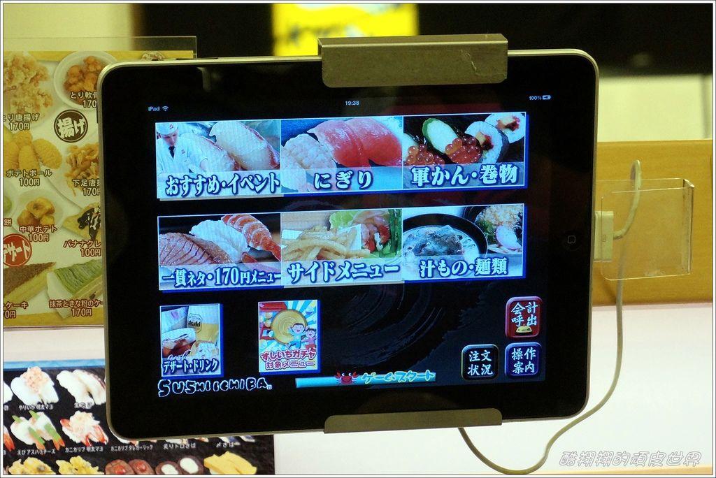 九州壽司市場-05.JPG