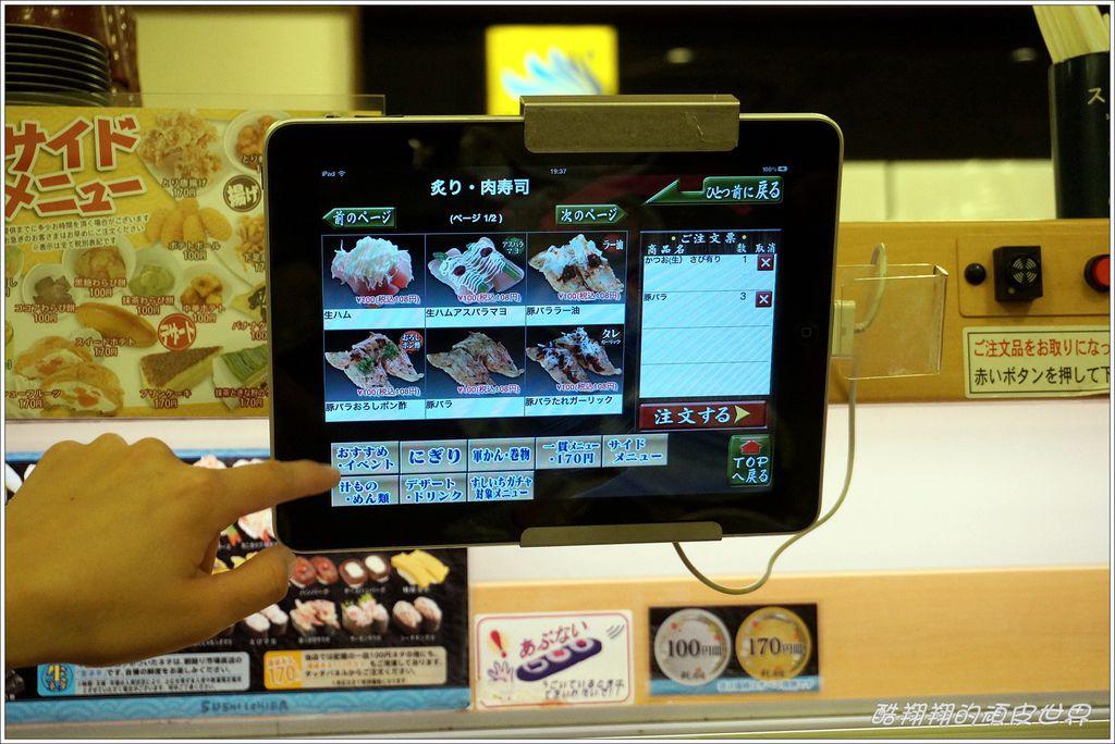 九州壽司市場-06.JPG