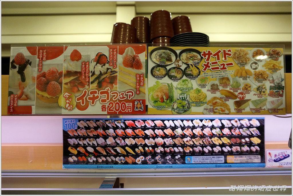 九州壽司市場-14.JPG