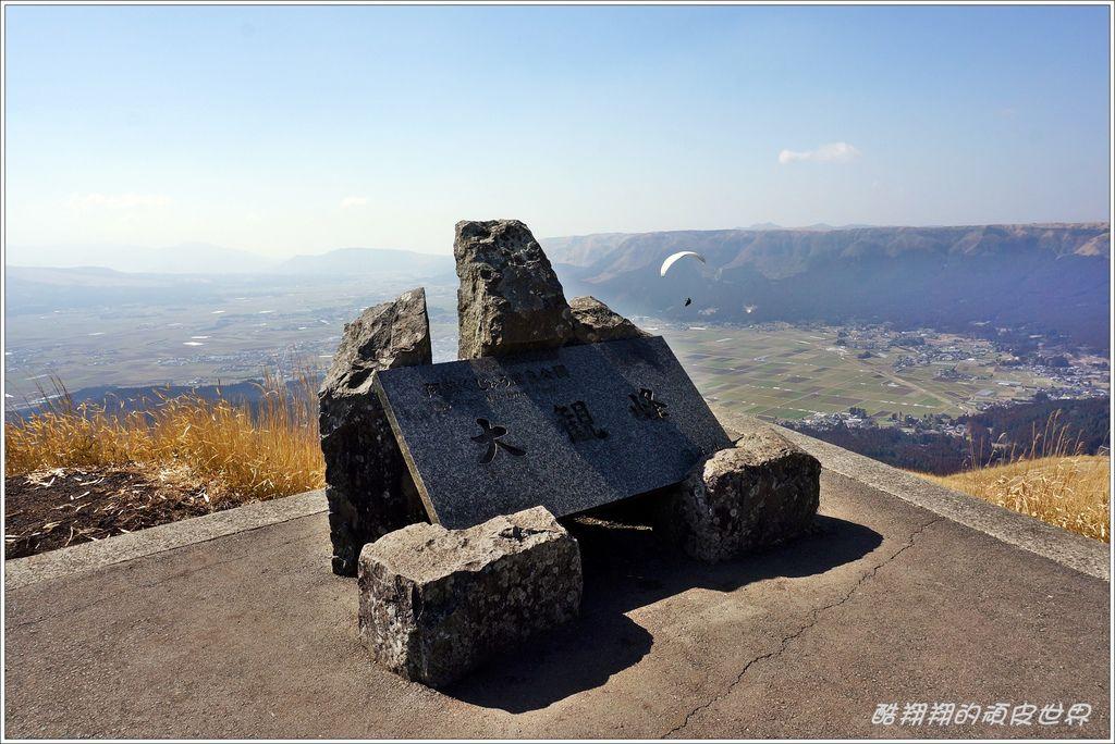 大觀峰-09.JPG
