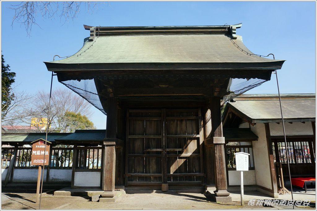阿蘇神社-05.JPG