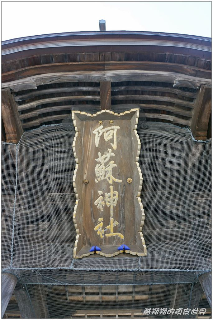 阿蘇神社-10.JPG