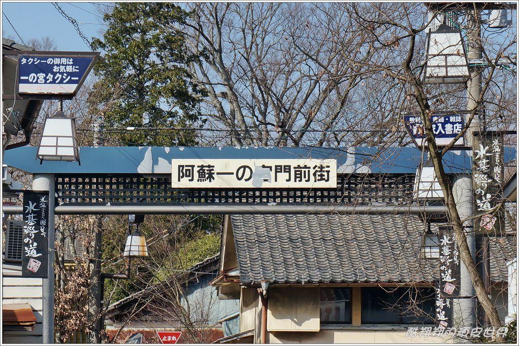 阿蘇神社-20.JPG