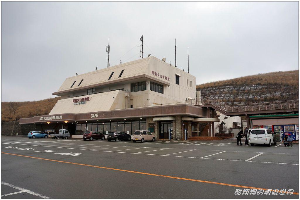 草千里之濱-02.JPG
