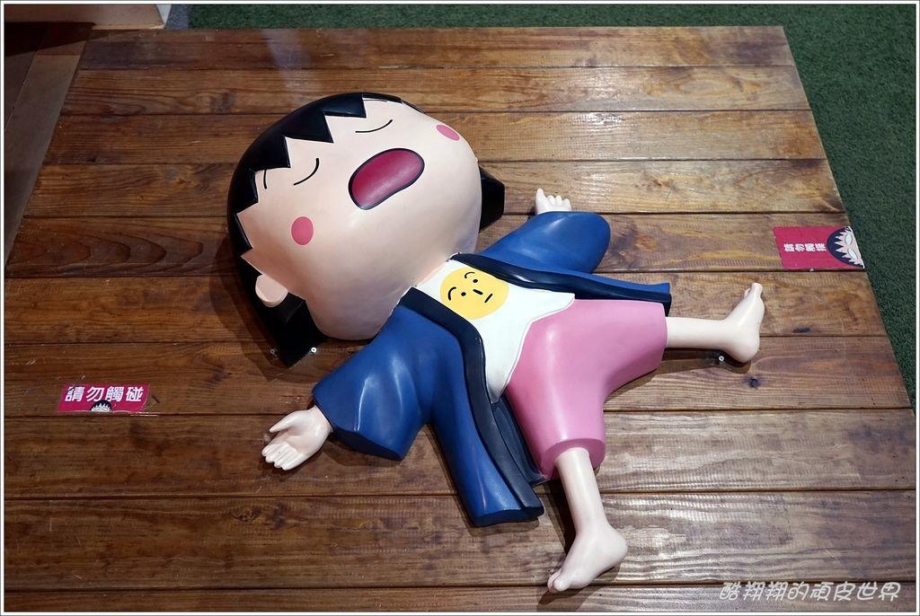 櫻桃小丸子-09.JPG