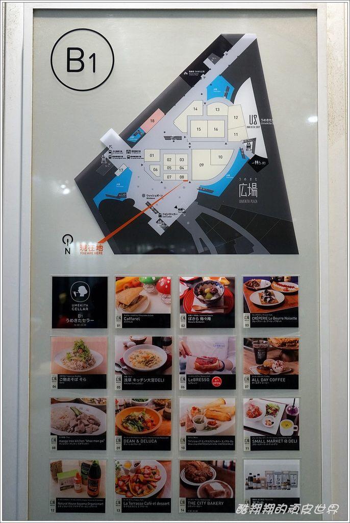 泰雞麵飯-02.JPG