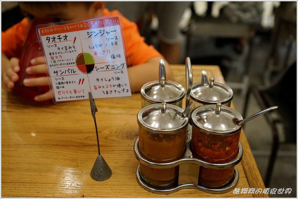 泰雞麵飯-06.JPG