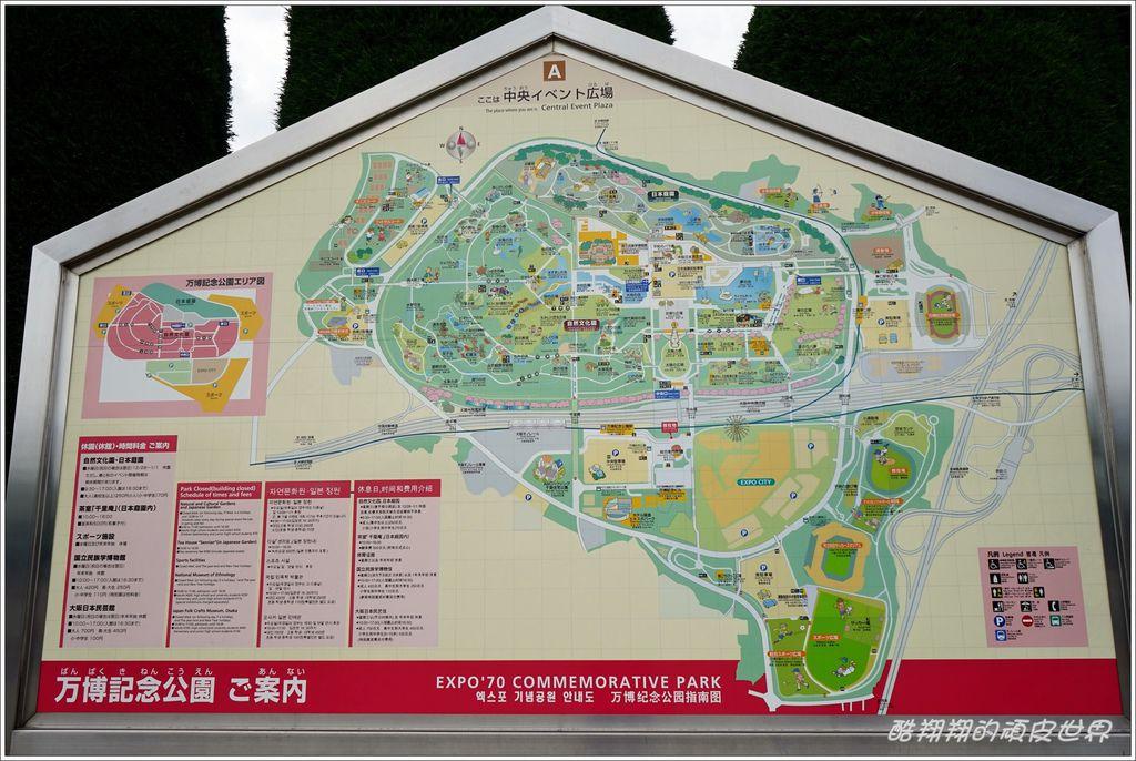 萬博公園-02.JPG