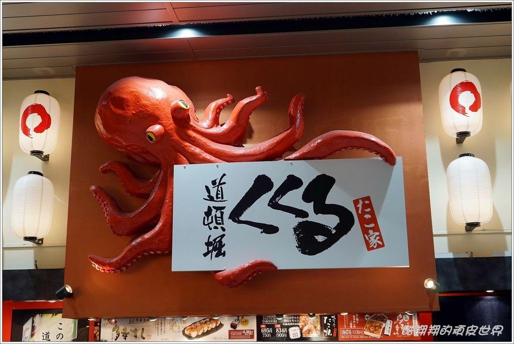新大阪驛-07.JPG