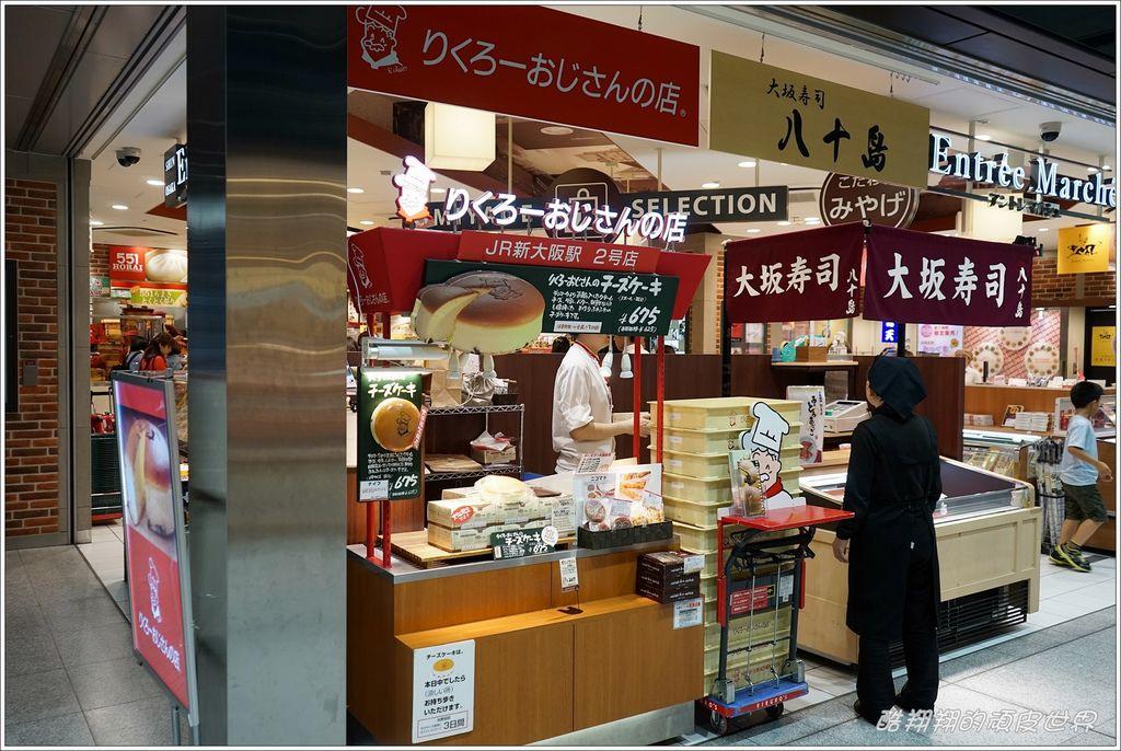 新大阪驛-09.JPG