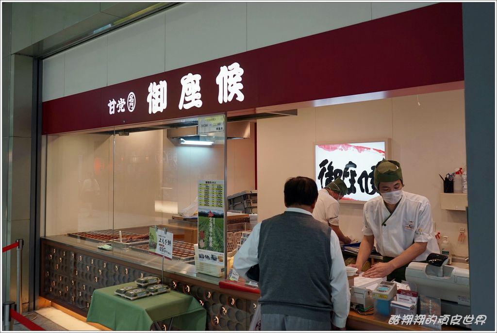新大阪驛-13.JPG