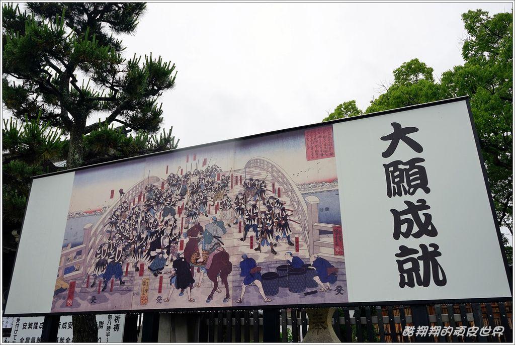 大石神社-02.JPG