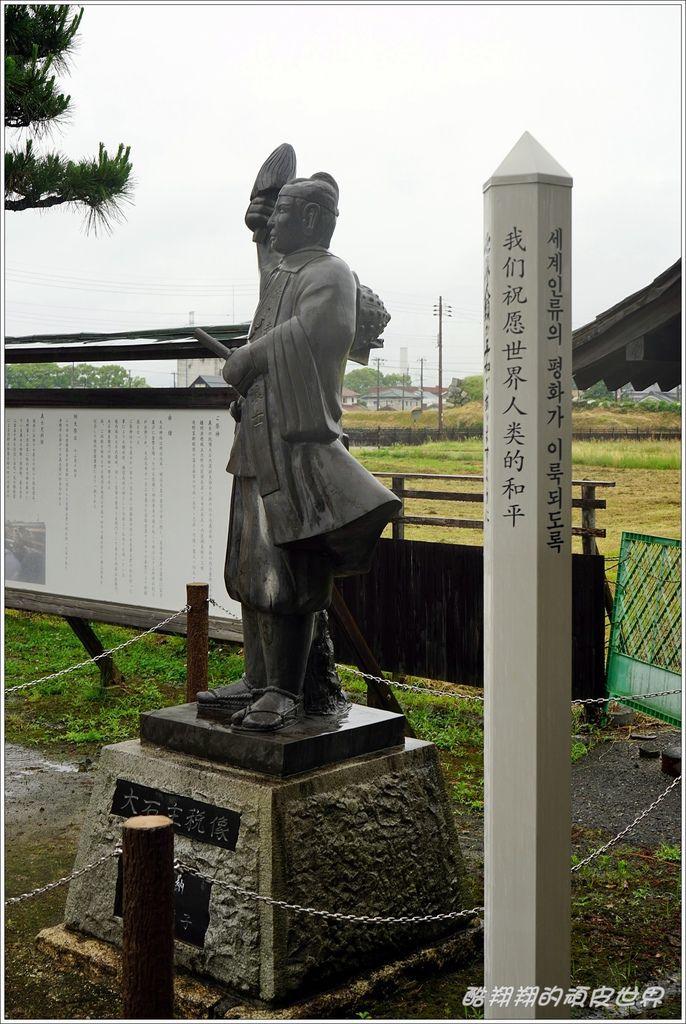 大石神社-03.JPG