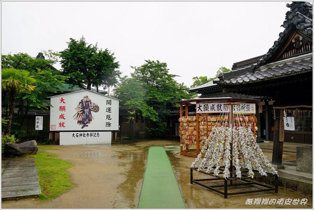 大石神社-07.JPG