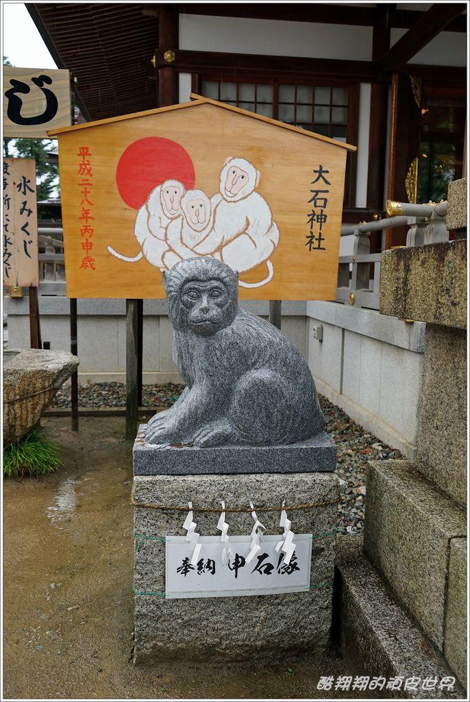 大石神社-11.JPG