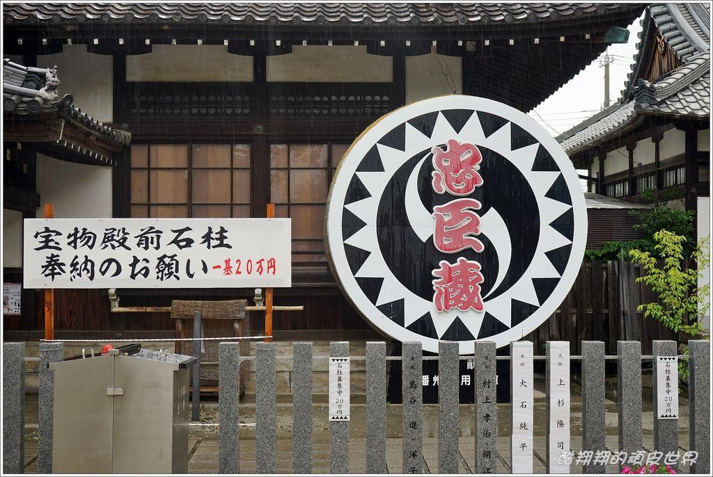 大石神社-12.JPG