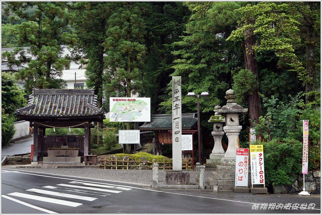 吉備津神社-01.JPG