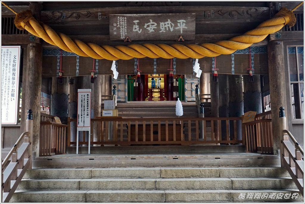 吉備津神社-05.JPG