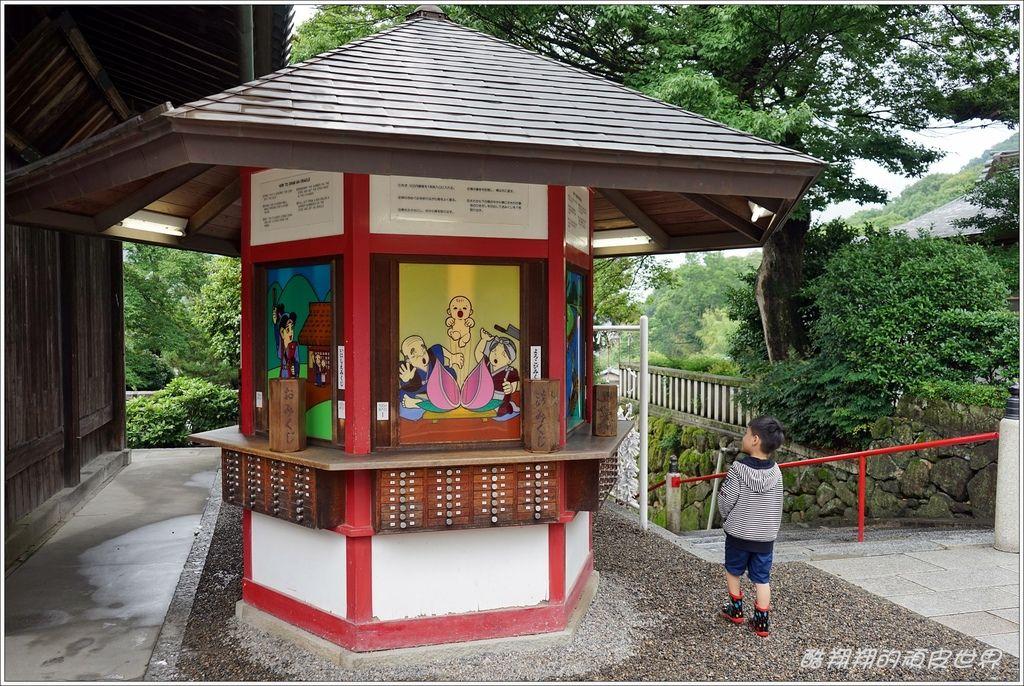 吉備津神社-07.JPG