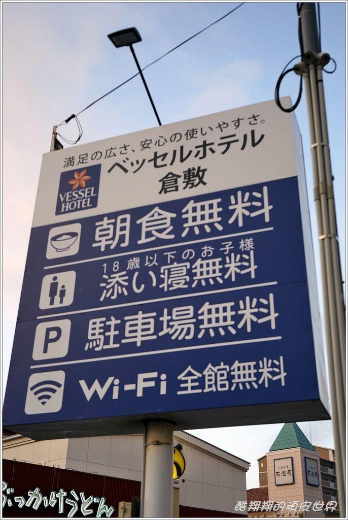 Vessel倉敷-20.JPG