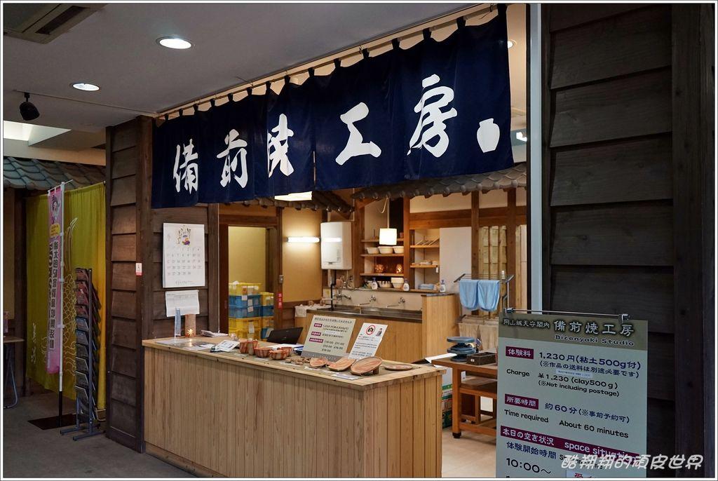 岡山城-26.JPG