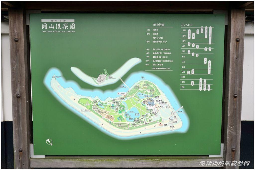 後樂園-01.JPG