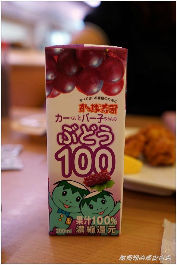 河童壽司-07.JPG