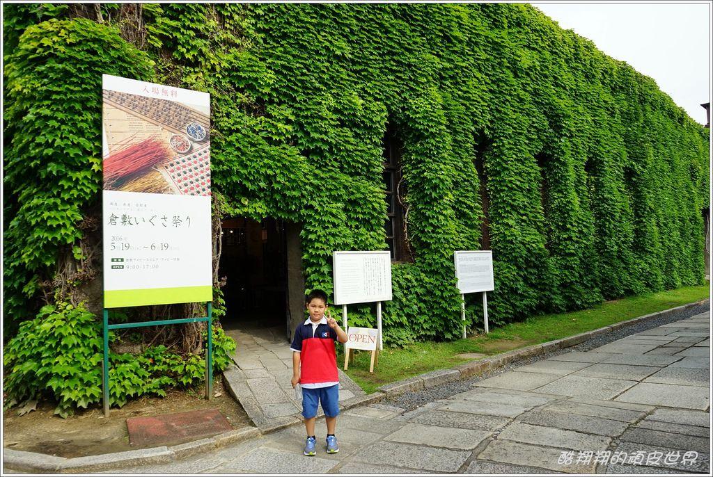 倉敷美觀-17.JPG