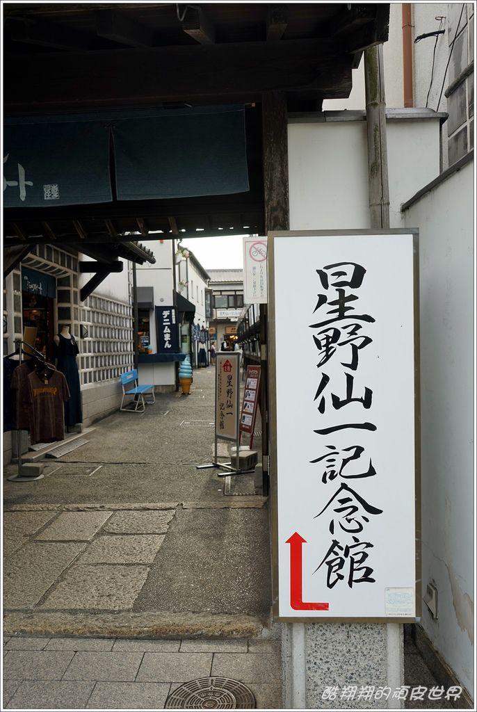倉敷美觀-29.JPG