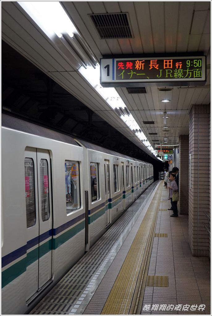 三國志-04.JPG