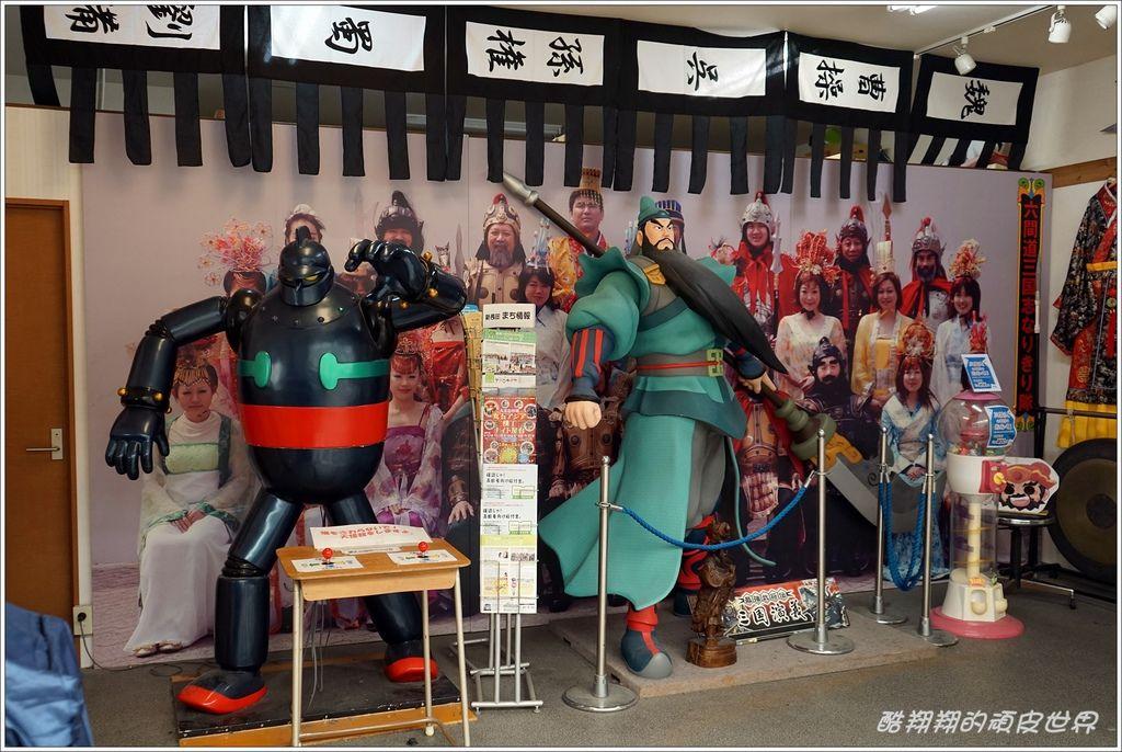 三國志-11.JPG