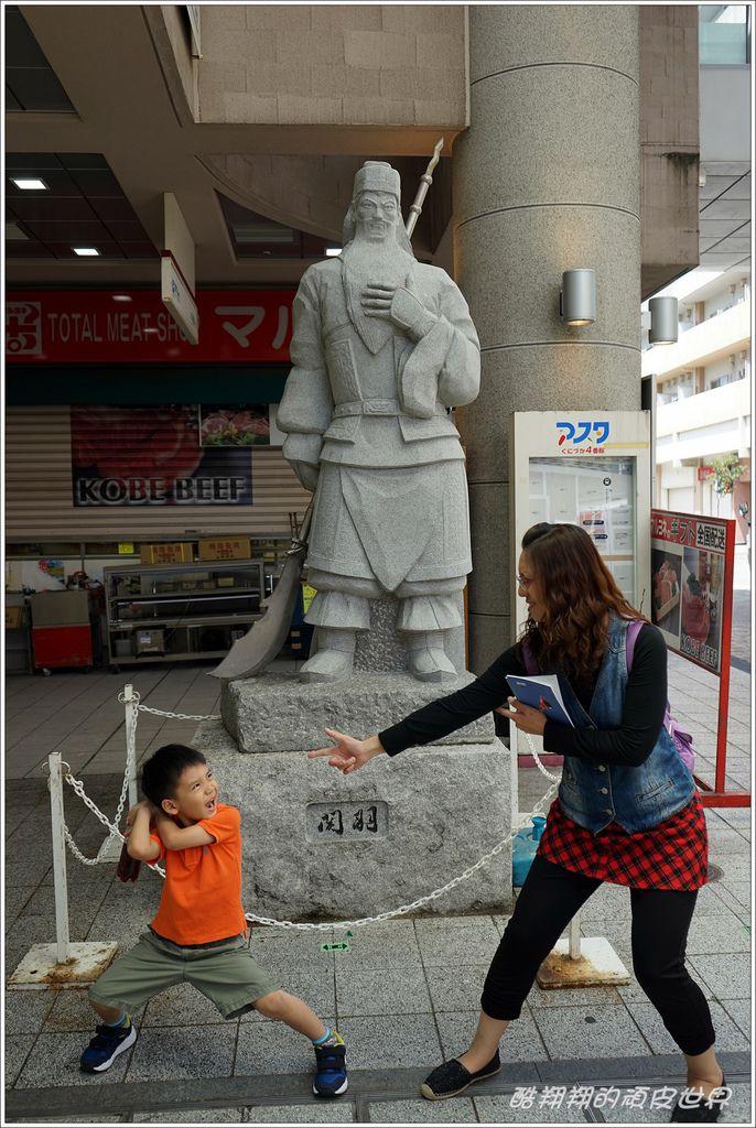 三國志-23.JPG