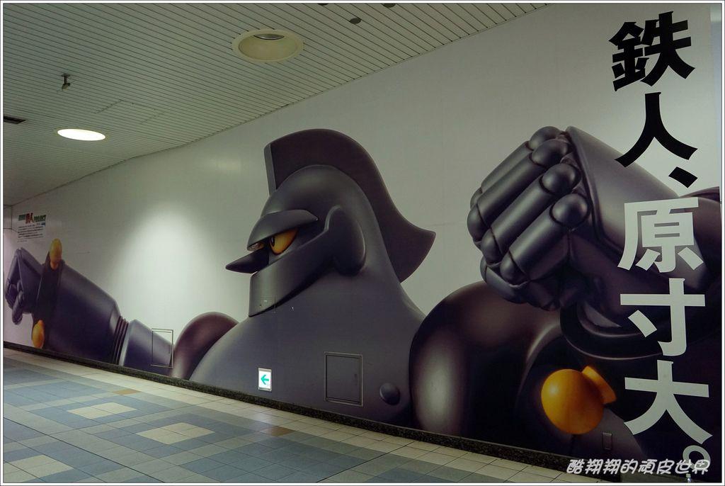 三國志-32.JPG