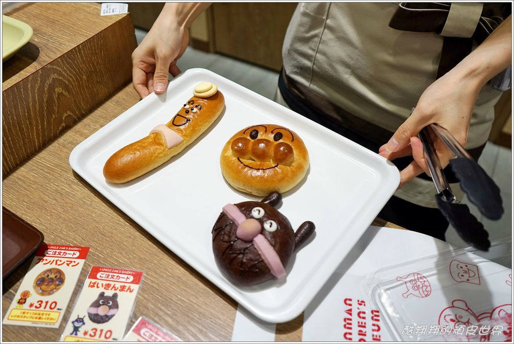 麵包超人-20.JPG
