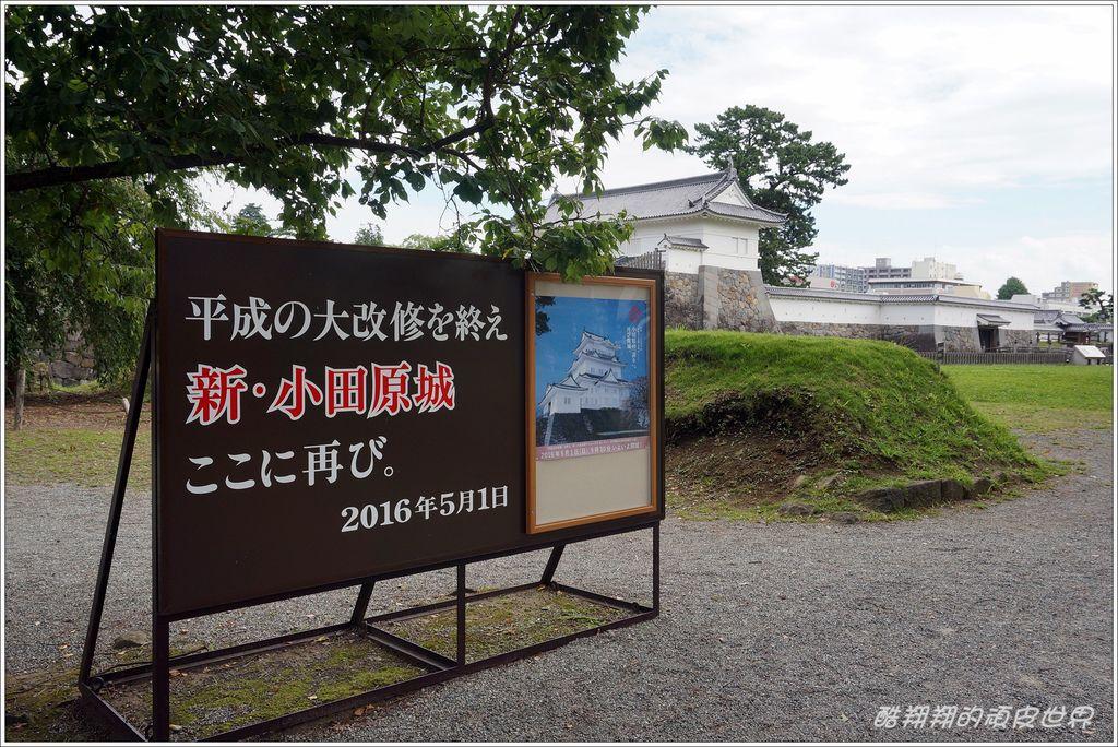 小田原城-04.JPG
