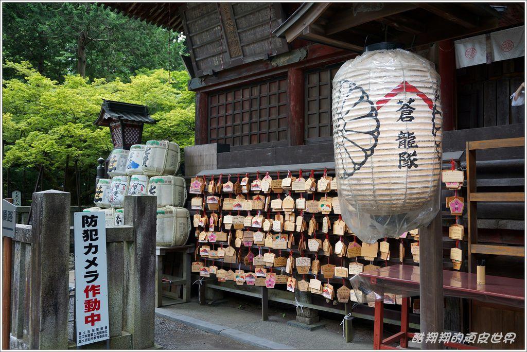 北口富士淺間神社-11.JPG