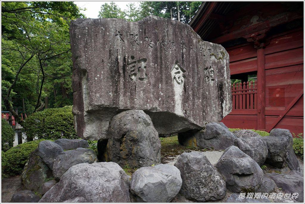 北口富士淺間神社-18.JPG