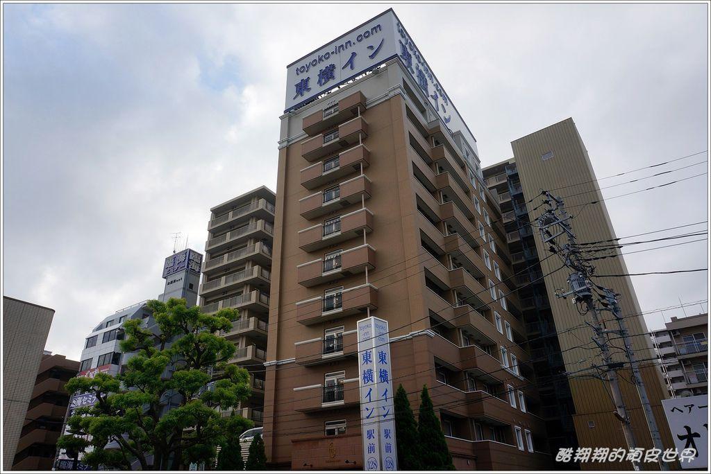 東橫大和-01.JPG
