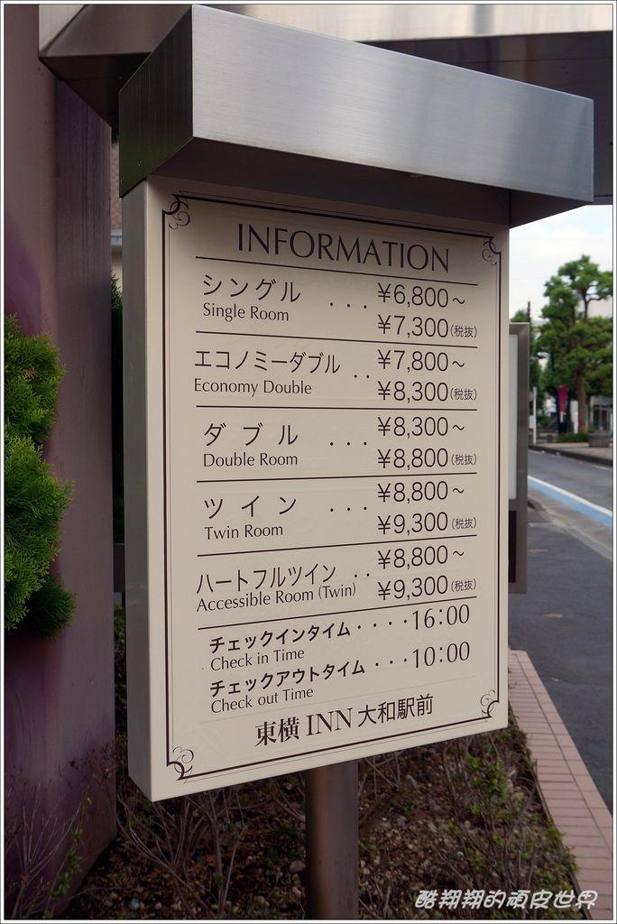 東橫大和-05.JPG