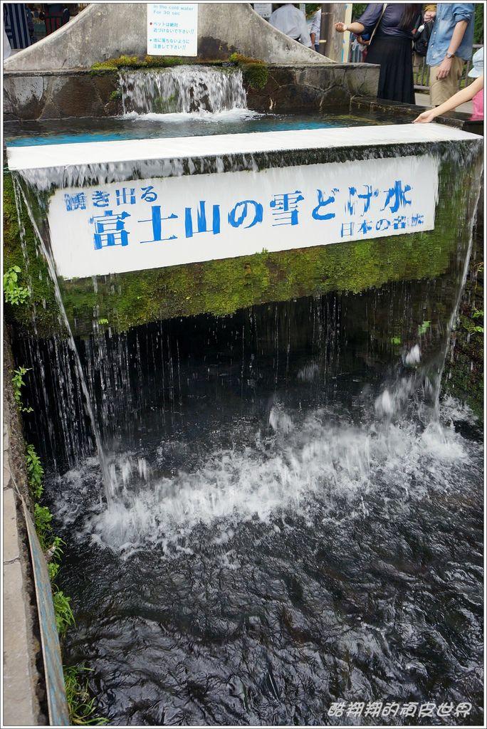 忍野八海-12.JPG